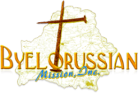 Byelorussian Mission, Inc. Mobile Logo